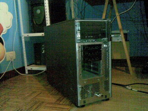 The poweredge 1800, without the frontal protector